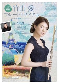 takeyama_omote のコピー.jpg